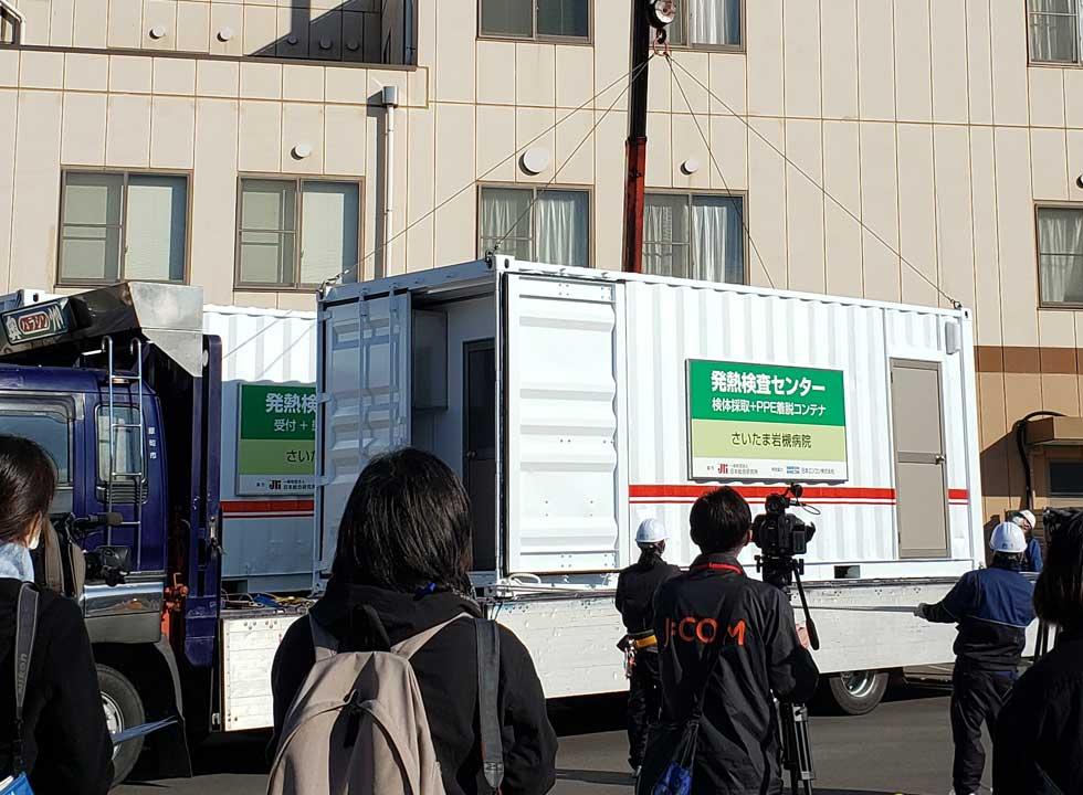 医療崩壊防止と安全JAPANプロジェクト