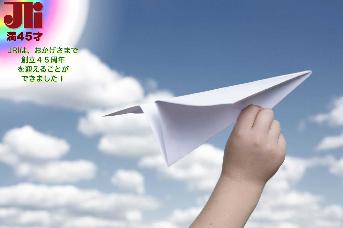 paper-plane-with-45years