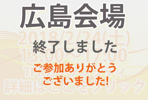 hiroshima3-link