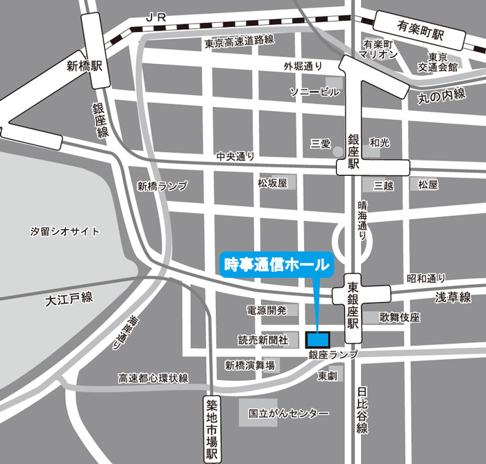 時事通信ホールmap