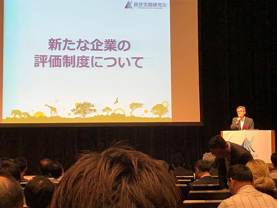 matsuoka-forum03