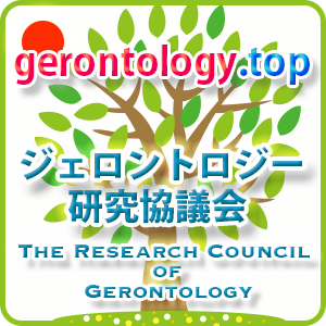 https://www.gerontology.top
